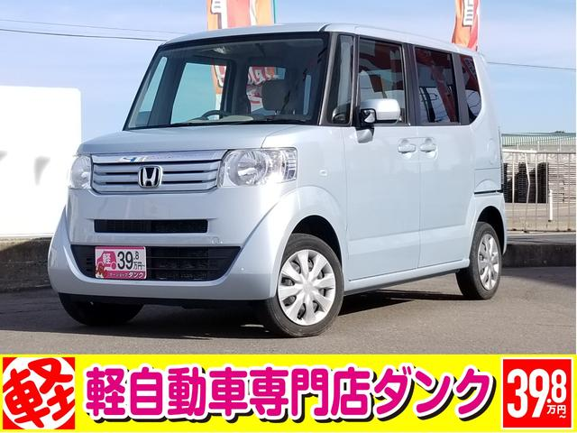 ホンダ G 2年保証 4WD CVT スマートキー
