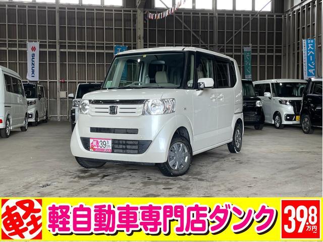 ホンダ G 2年保証 4WD CVT スライドドア スマートキー