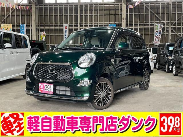 ダイハツ スタイルG SAIII 2年保証 4WD CVT スマートキー カーナビ