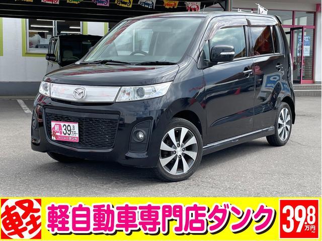 マツダ AZワゴンカスタムスタイル XSリミテッド 2年保証 4WD CVT カーナビ