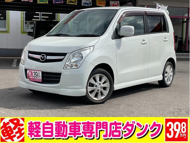 マツダ AZワゴン XSスペシャル 2年保証 4WD CVT カーナビ シートヒーター