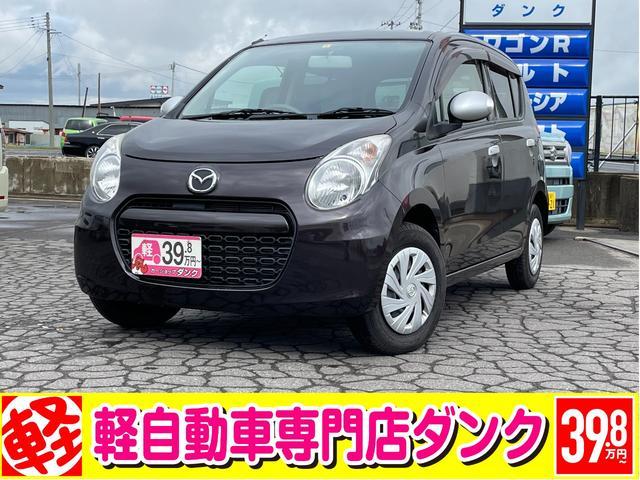 マツダ ECO-X 2年保証 4WD CVT シートヒーター スマートキー ナビ