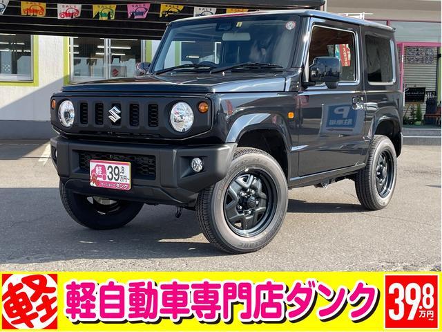 スズキ XL 届出済未使用車 4WD AT スマートキー