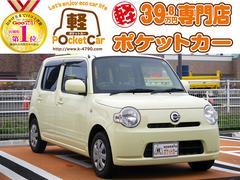 ミラココアココアX スマートキー オートエアコン ABS 保証付