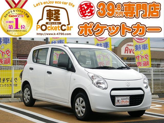 スズキ F 5速マニュアル車 キーレス UVカットガラス 保証付