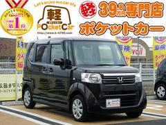 N-BOX | 軽自動車専門店 ポケットカー