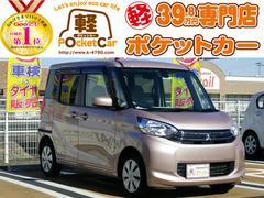 eKスペース | 軽自動車専門店 ポケットカー