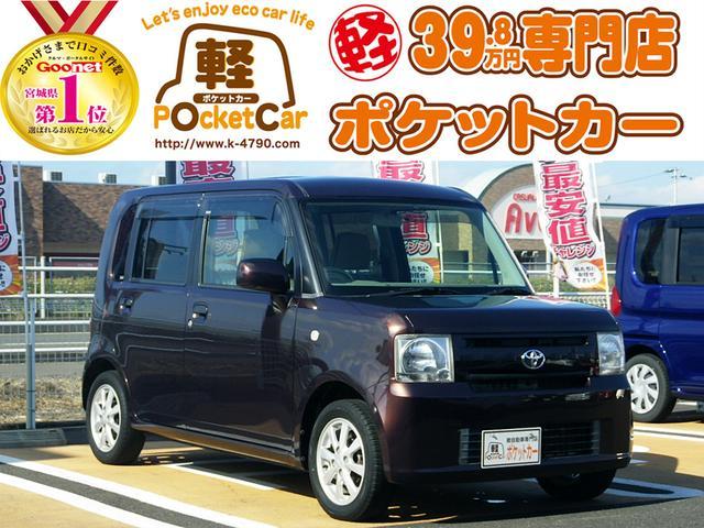 トヨタ ピクシススペース X スマートキー アイドリングストップ 盗難防止装置 オートAC 保証付