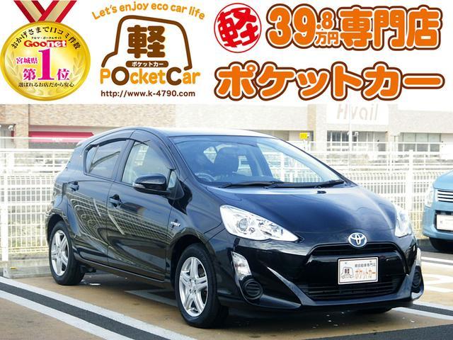トヨタ G スマートエントリーパッケージ ナビ・TV Pスタート ウィンカーミラー 保証付