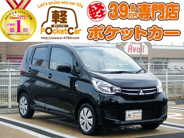 三菱 E キーレス/シートヒーター/電動格納ミラー/保証付