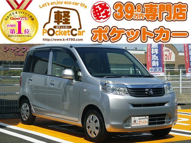 ホンダ C プライバシーガラス/ABS/純正オーディオ/保証付