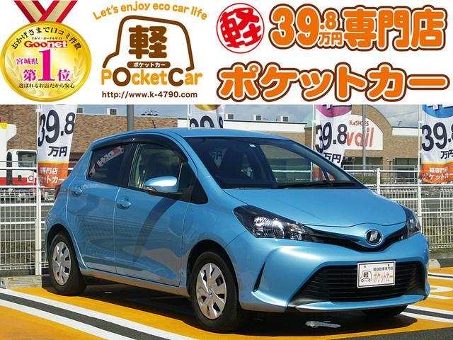 トヨタ F ナビ/TV/アイドリングストップ/キーレス/ウィンカーミラー/スモークガラス/保証付