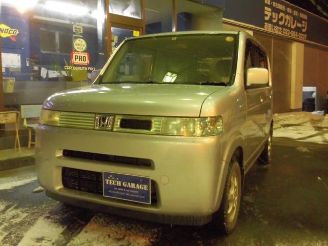 ホンダ ベースグレード 4WD モデューロアルミ