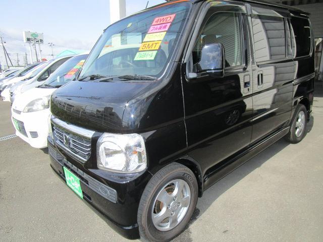 ホンダ G キーレス CD 4WD 5速マニュアル AW エアバック