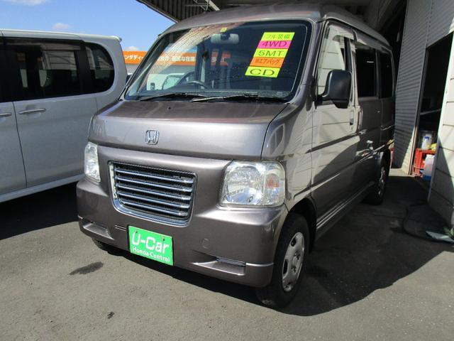 ホンダ バモスホビオ M ・キーレス・CD・4WD・5MT
