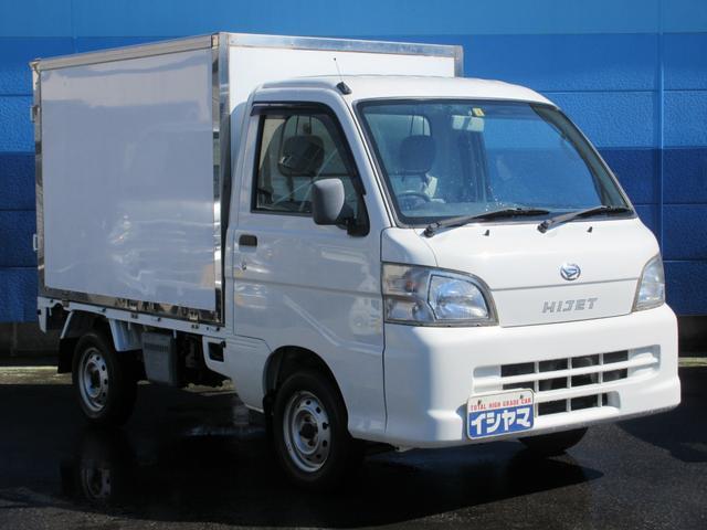 ダイハツ  低温冷蔵・冷凍車 4WD -22℃設定デンソー製冷凍機 荷台サイドドア エアコン・パワステ 社外CDオーディオ ボタン切替式パートタイム4WD