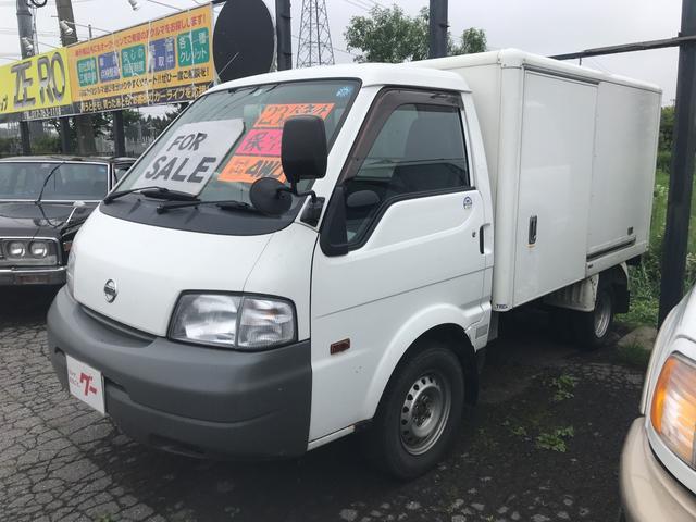 日産 バネットトラック スーパーローDX 4WD 保冷車 オートマ 日本トレクス