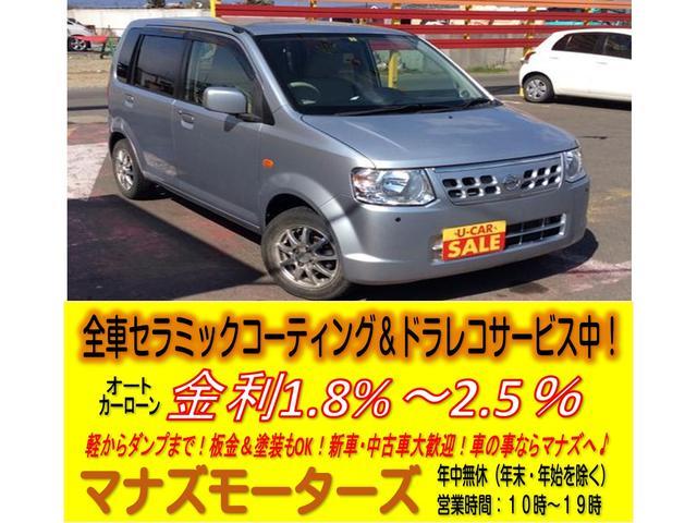 E FOUR 4WD ABS 寒冷地仕様 シートヒーター(1枚目)