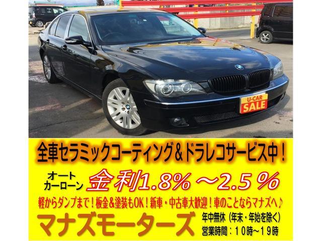BMW 740i ABS HID プッシュスタート HDDナビ サンルーフ オートクルーズコントロール サイドエアバック 革シート シートヒーター パワーシート シートヒーター ETC