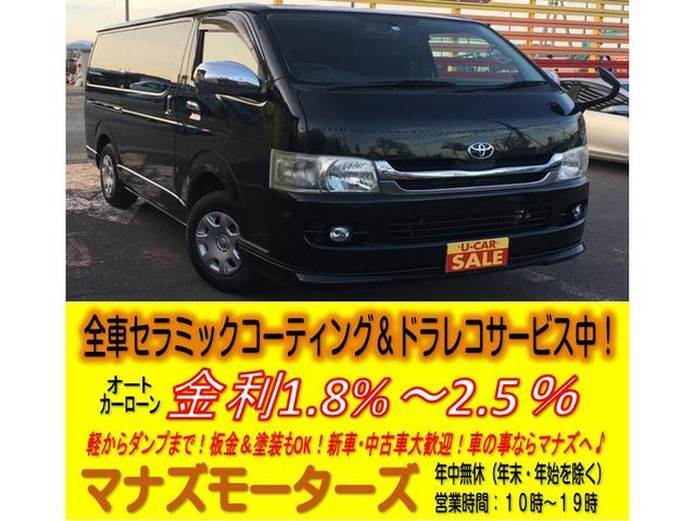 トヨタ  ABS 4WD キーレス 両側スライドドア ナビ フルセグTV バックカメラ ETC DVD再生可 インナーミラー