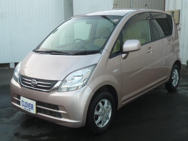ダイハツ Xスペシャル 車検31年8月まで 1年保証