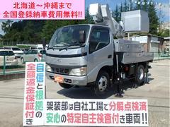 トヨエース高所作業車 9.7m 電工仕様2人乗り アイチ  LPガス