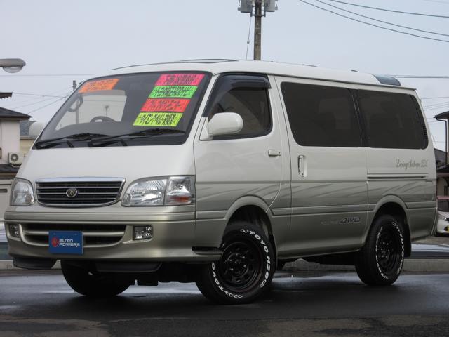 トヨタ リビングサルーンEX4WD BKデイトナH20タイベル済
