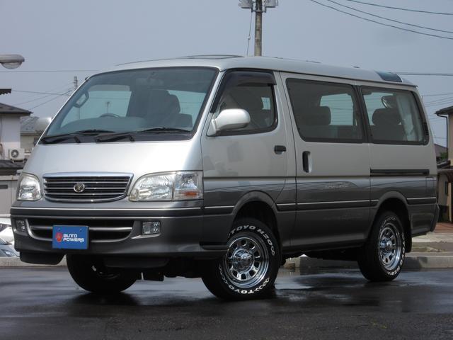 トヨタ スーパーカスタムG4WDディーゼル4ナンバー貨物登録可