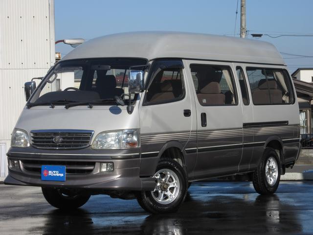 トヨタ グランドキャビンG-p4WDディーゼル自動ドア10人乗寒冷地