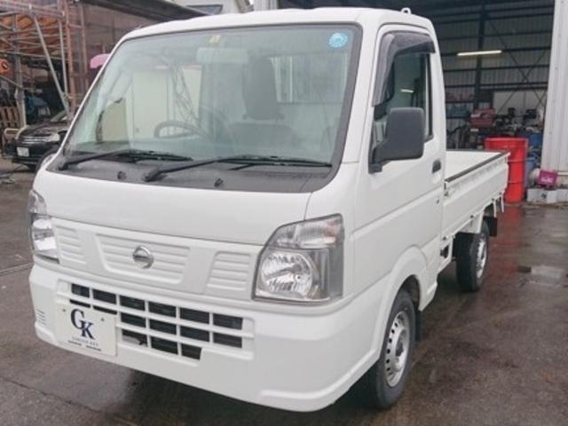 日産 NT100クリッパートラック DX農繁仕様 4WD 5速マニュアル エアコン パワステ