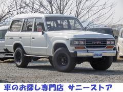 ランドクルーザー60VX4WD