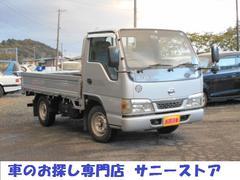 アトラストラックDX ETC 8都県ディーゼル規制適合車