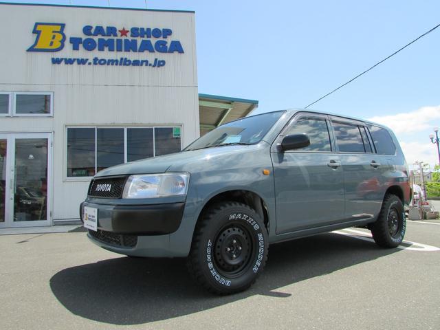 トヨタ  プロボックスカスタム アンヴィルグレー 4WD 新品タイヤ MAXXIS オールペイント 自社カスタム車両 安心の整備保証
