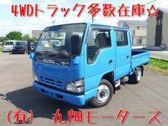 エルフトラックWキャブ 切替式4WD NOx・PM適合 関東仕入