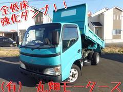 ダイナトラック全低床強化2tダンプ NOx・PM適合 関東仕入
