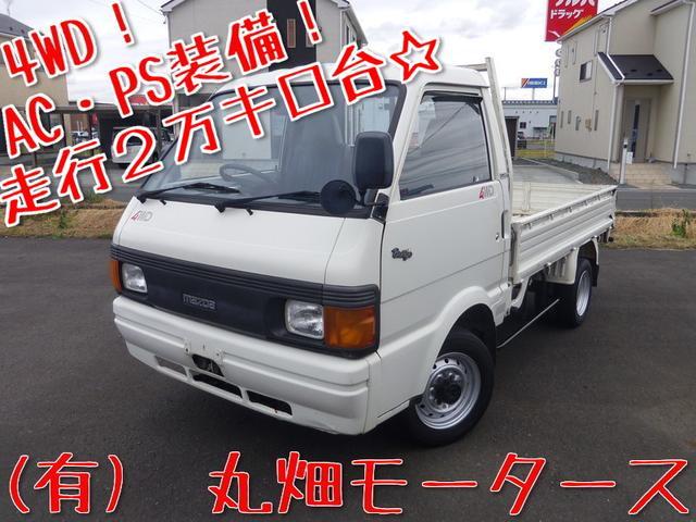 マツダ LG 切替式4WD エアコン パワステ 850kg 関東仕入