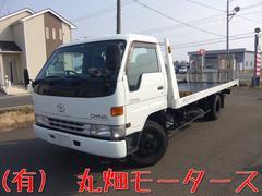 ダイナトラック積載車 セーフティローダー 2000kg 関東仕入