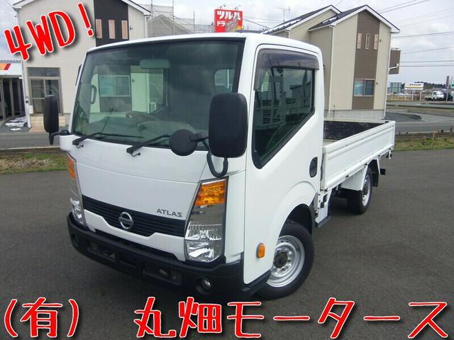 日産 1.4t 全低床 4WD 平ボディ シングルタイヤ 関東仕入