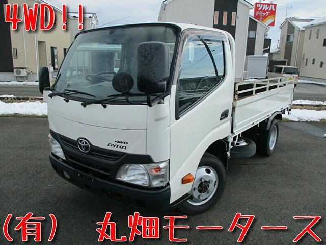 トヨタ 2t/4WD/全低床/平ボディ/5速マニュアル