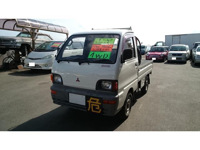 三菱 ローリー車 4WD