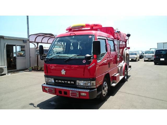 三菱ふそう 消防車 4WD