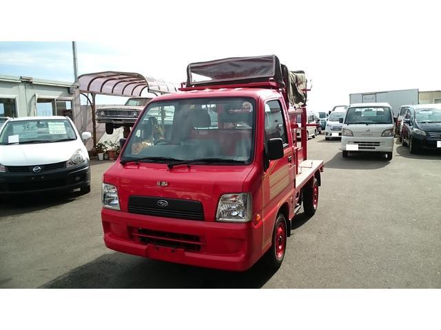 スバル  消防車 4WD