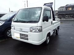 アクティトラック   アベ自動車工業 株式会社