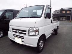 アクティトラック | アベ自動車工業 株式会社