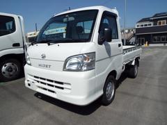 ハイゼットトラック | アベ自動車工業 株式会社