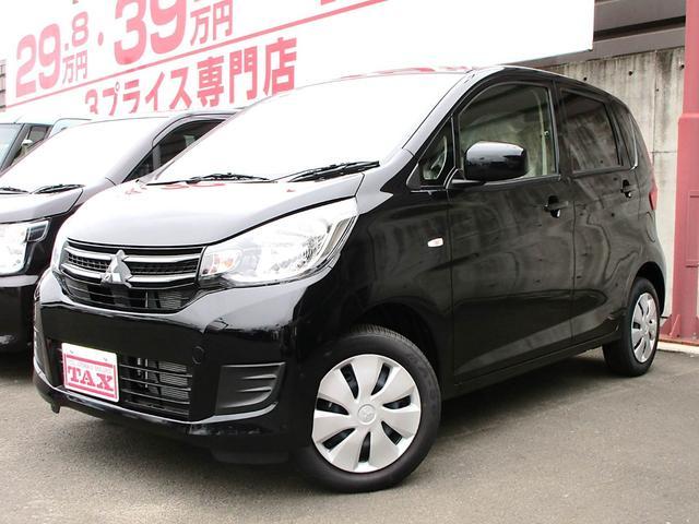 三菱 E 届出済未使用車 新車メーカー保証