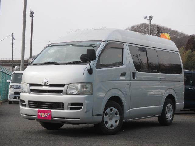 トヨタ ロングDX ハイルーフ