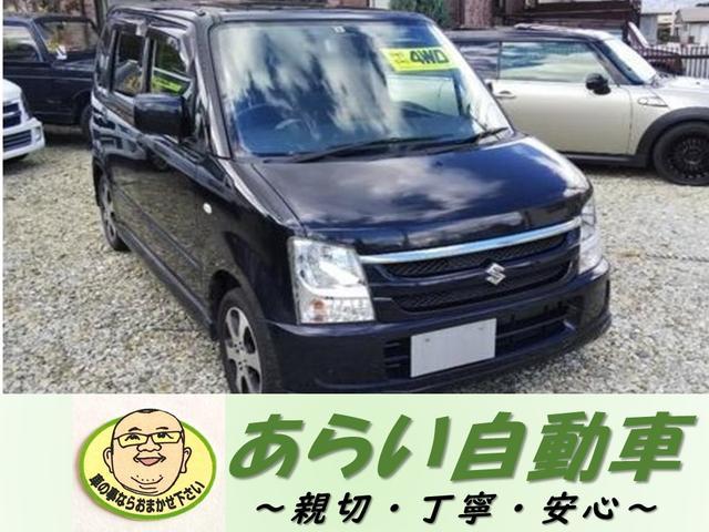 スズキ FX-Sリミテッド4WD純アルミABSスマ-トキー最終22型