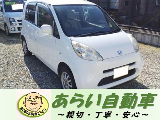 ホンダ C4WD社外アルミ冬夏タイヤ付キーレス車検2年受け渡し!