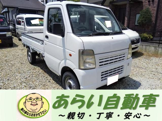 スズキ KC  4WDエアコン外装仕上げ済パワステ車検2年受け渡し!